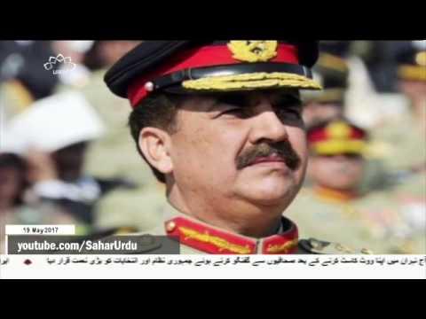 [19 May 2017]سعودی جارح اتحاد میں پاکستان کی شمولیت پر تنقید - Urdu