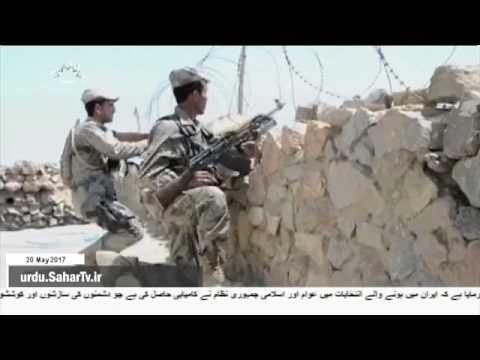 [20 May 2017] افغانستان پر پاکستان کا الزام - Urdu