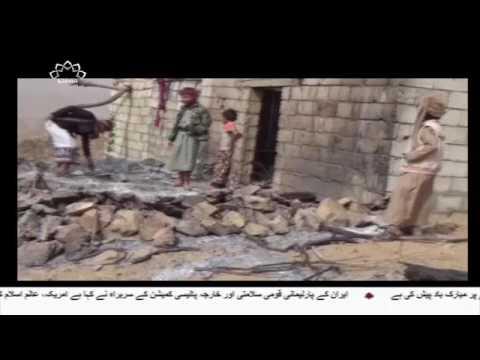 [21 May 2017] ایران میں جمہوریت اور آل سعود کی آمریت - Urdu