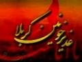 غدیر خونین کربلا ۳ Ayatullah Javadi Amoli - 3 -  Persian
