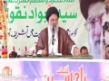 [01]  Pairwan e Mehdwiyat Wa Dushmanan Mehdwiyat - Allama Syed Jawad Naqvi - Urdu