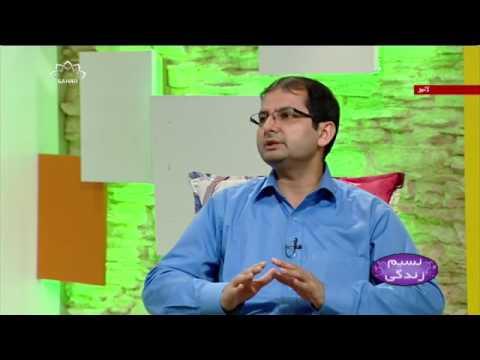 [ بچوں کی جسمانی ساخت کی حفاظت [ نسیم زندگی - Urdu