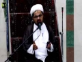 [Majlis] Topic: Falsafa-e-Rozaa | H.I Moulana Raza Dawoodani - 19-05-17 - Urdu
