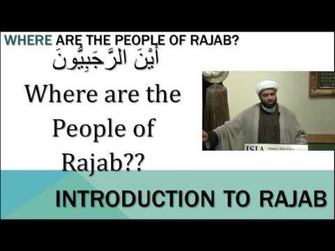 Birth of Imam Al-Baqir (A) : Watch Your Words - English