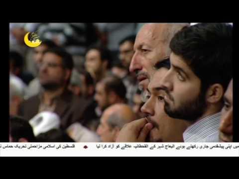 [28May2017]رہبرانقلاب اسلامی نےقرآنی تعلیمات پرعمل اورایمان کوسب سےبڑ