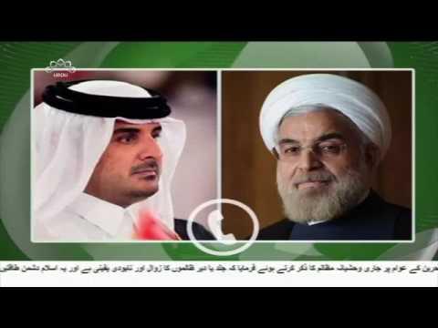 [28May2017] سعودی عرب اور قطر کے اختلافات طشت از بام -Urdu