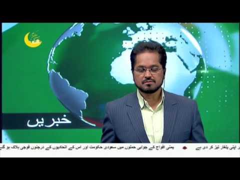 [28May2017] بحرین میں آل خلیفہ  کے مظالم  - Urdu