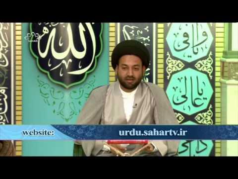[28 May 2017] ماہ رمضان کےلئے آمادگی  | SaharTv Urdu