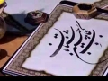[ Irani Drama Serial ] Itni Jaldi Main Kehan | اتنی جلد میں کہاں - Episode 02 | SaharTv – Urdu