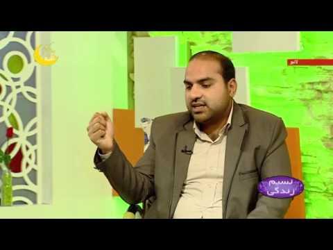 رمضان المبارک کے مہینے کو کیوں سب سے افضل مہینہ قرار دیا - Urdu