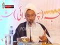[Mah-e-Ramzaan 1438] Topic: Shaksiyat Parasti Islam ki Nazar mei   H.I Shahid Raza Kashfi - Urdu