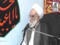 [Ramazan 1438/2017  Lecture - 03] Spk : H.I Allama Haider Ali Jawwadi - Urdu