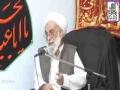 [Ramazan 1438/2017  Lecture - 04] Spk : H.I Allama Haider Ali Jawwadi - Urdu