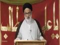 [Day 05] Mah e Ramadhan 1438   Topic: Rules of Fasting Part 1   Maulana Askari - Urdu