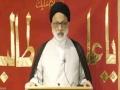 [Day 06] Mah e Ramadhan 1438   Topic: Rules of Fasting Part 2   Maulana Askari - Urdu