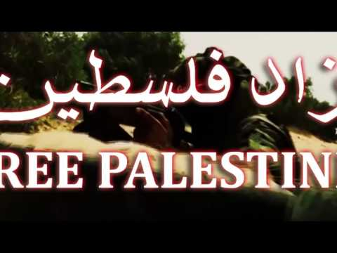 [Tarana 2017] ٓAzaad Palestine - Ali Deep Rizvi - Urdu