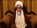 [Fehm-e-Quran 01] Topic : BISMILLAH - بسم اللہ | H.I Raja Nasir Abbas - Mah-e-Ramzaan 1438 - Urdu