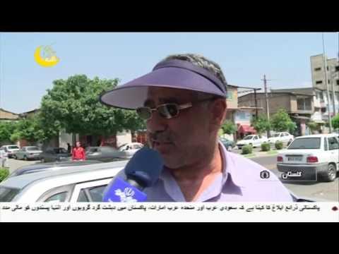 [03Jun2017] امام خمینیؒ ، ایک تاریخ ساز شخصیت - Urdu