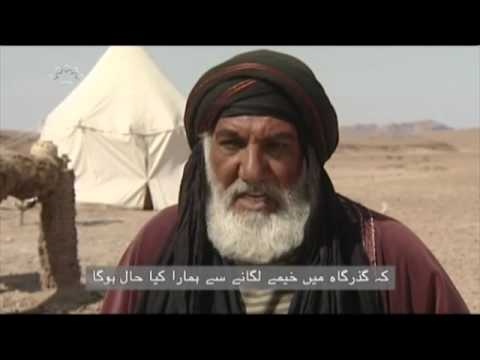 [ Irani Movie ] Sfaid Habshi | سفید حبشی - Farsi Sub Urdu