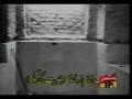 Ya Imam e Zaman - Nauha - Urdu