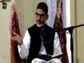 [04] Tafseer-e-Surah-e-Yousuf | Moulana Mubashir Zaidi | Mah-e-Ramzaan 1438 - Urdu