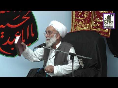 [Ramazan 1438/2017  Lecture - 08] Spk : H.I Allama Haider Ali Jawwadi - Urdu
