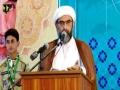 [ 28th Barsi Of Imam Khomeni ] Speech : H.I Asghar Shahidi - 04 June 2017 - Urdu