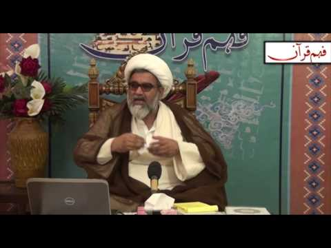 [Fehm-e-Quran 05] Topic : شکر صرف خدا کا | H.I Raja Nasir Abbas - Mah-e-Ramzaan 1438 - Urdu