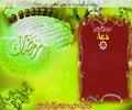 [Dua] 12th Ramazan-Ul-Mubarak - Sindhi
