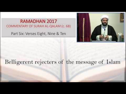 Commentary of Surah Al-Qalam: Part 6 - English