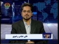 Political Analysis - Zavia-e-Nigah - 21st Feb 2009 - Urdu