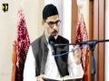 [09] Tafseer-e-Surah-e-Yousuf | Moulana Mubashir Zaidi | Mah-e-Ramzaan 1438 - Urdu