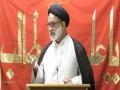 [Day 09] Mah e Ramadhan 1438   Topic: Taqwa in daily life   Maulana Muhammad Askari - Urdu
