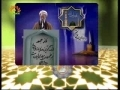 Friday Sermon - Ayatollah Kashani - 21st Feb 2009 - Urdu