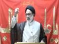 [Day 12 ] Mah e Ramadhan 1438   Topic: Treatise On Rights (Risalat al-Huquq)   Maulana Muhammad Askari - Urdu