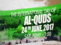 [Quds Day 2017] TORONTO, Canada Promo | Silence is not an option | English