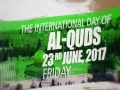 [Quds Day 2017] BAGHDAD, Iraq Promo | Silence is not an option | English