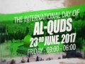 [Quds Day 2017] WASHINGTON DC, USA Promo | Silence is not an option | English