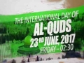 [Quds Day 2017] BERLIN, Germany Promo | Silence is not an option | English