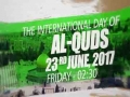 [Quds Day 2017] YOLA NORTH, Nigeria Promo | Silence is not an option | English
