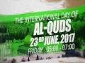 [Quds Day 2017] LOS ANGELES, CA Promo | Silence is not an option | English