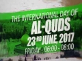 [Quds Day 2017] ORLANDO, FL Promo | Silence is not an option | English