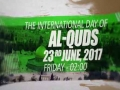 [Quds Day 2017] SRINAGAR, Kashmir Promo | Silence is not an option | English