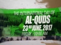 [Quds Day 2017] TEHRAN, Iran Promo | Silence is not an option | English