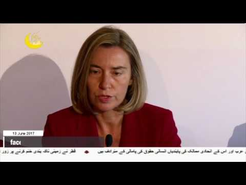 [13Jun2017] امریکہ ایران کےساتھ جامع ایٹمی معاہدےکی پابندی کرے -Urdu