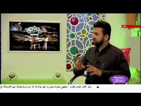 [ اگر مسلمان امام علی (ع) کی وصیت پرعمل کرلیں تو[ نسیم زندگی - Urdu