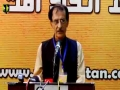 [Al-Quds Conference 2017] Speech : Janab Nusrat Mirza - Mah-e-Ramzaan 1438 - Urdu
