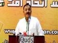 [Al-Quds Conference 2017] Speech : Janab Younus Bonair - Mah-e-Ramzaan 1438 - Urdu