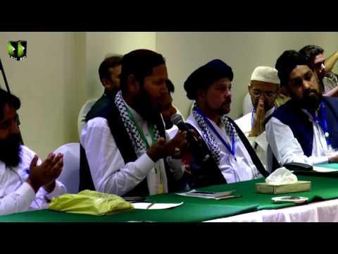 [Al-Quds Conference 2017] Speech : Janab Aqeel Anjum - Mah-e-Ramzaan 1438 - Urdu