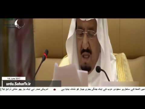 [14Jun2017] حج و عمر، افریقی ملکوں پر دباؤ کا سعودی ہتھکنڈہ - Urdu